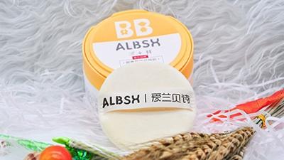 ALBSH愛蘭貝詩嬰幼兒防蚊祛痱用品