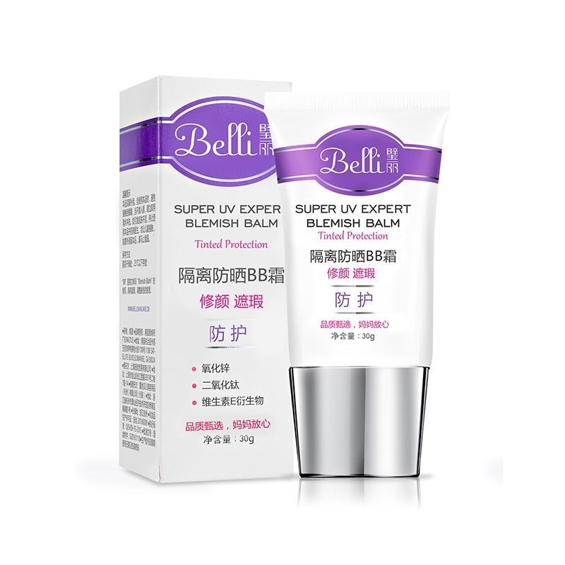 璧丽(Belli) 美国孕妇化妆品孕期专用无瑕修颜隔离防晒BB霜