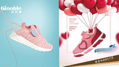 基诺浦机能鞋系列