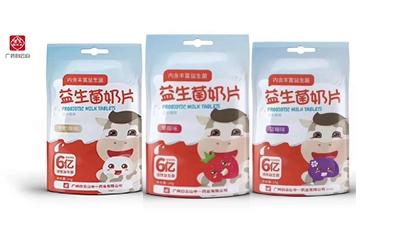 添贝乐白云山中一益生菌奶片系列