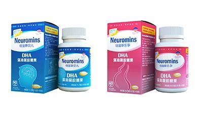 NeurominsDHA系列