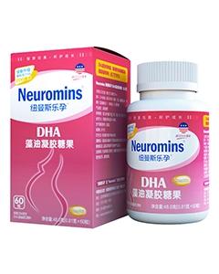 Neuromins纽曼斯乐孕DHA藻油凝胶糖果