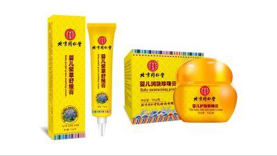 北京同仁堂婴幼儿护肤用品