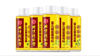 北京同仁堂嬰幼兒洗浴用品