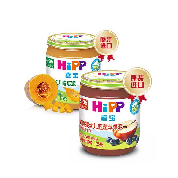 喜宝hipp有机婴幼儿辅食泥
