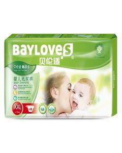 貝倫適嬰兒紙尿褲XXL48
