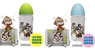 若宝3D动漫玻璃奶瓶系列