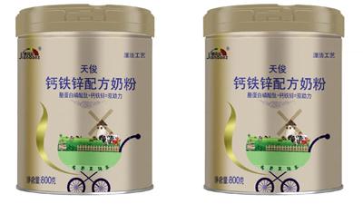 力維康天駿鈣鐵鋅配方奶粉