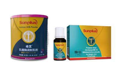 培芝丨科汉森BB-12益生菌滴剂