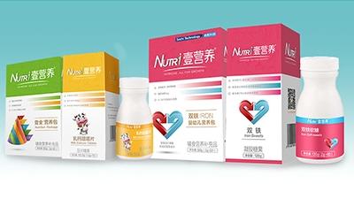 Nutri壹營養基礎營養食品系列