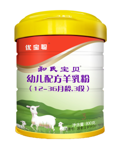 和氏宝贝系列-幼儿配方羊乳粉(12-36月龄,3段)