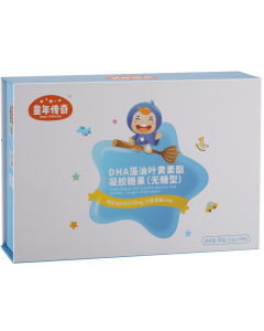 童年传奇丨DHA藻油叶黄素酯凝胶糖果(无糖型)