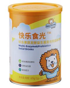 宝贝能量快乐食光综合酵素益生菌复合粉