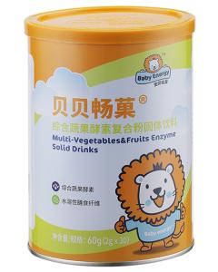 宝贝能量贝贝畅菓综合蔬果酵素复合粉