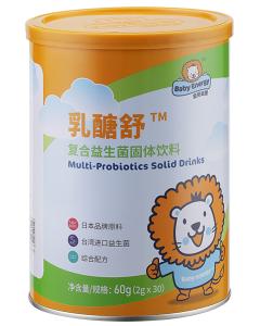 宝贝能量乳醣舒复合益生菌