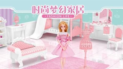 小秘書 時尚夢幻家居玩具系列