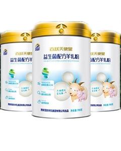 百跃天使星 益生菌配方羊乳粉