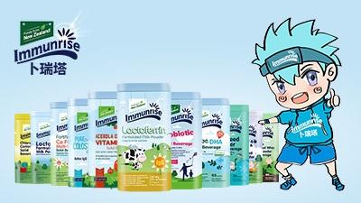卜瑞塔营养食品粉剂系列