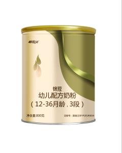 力维康 锦蒄三段幼儿配方奶粉