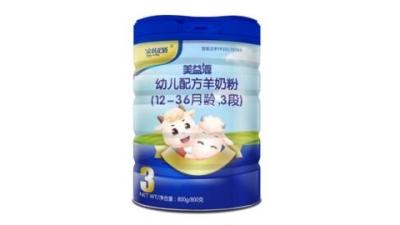 美益源嬰幼兒配方奶粉系列