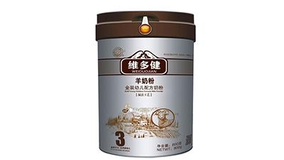 力维康维多健系列羊奶粉