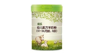 滋乐婴幼儿配方羊奶粉系列