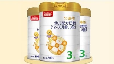 贝因美育婴博士臻佑系列婴幼儿配方奶粉