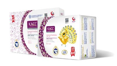 KACC婴儿纸尿裤系列