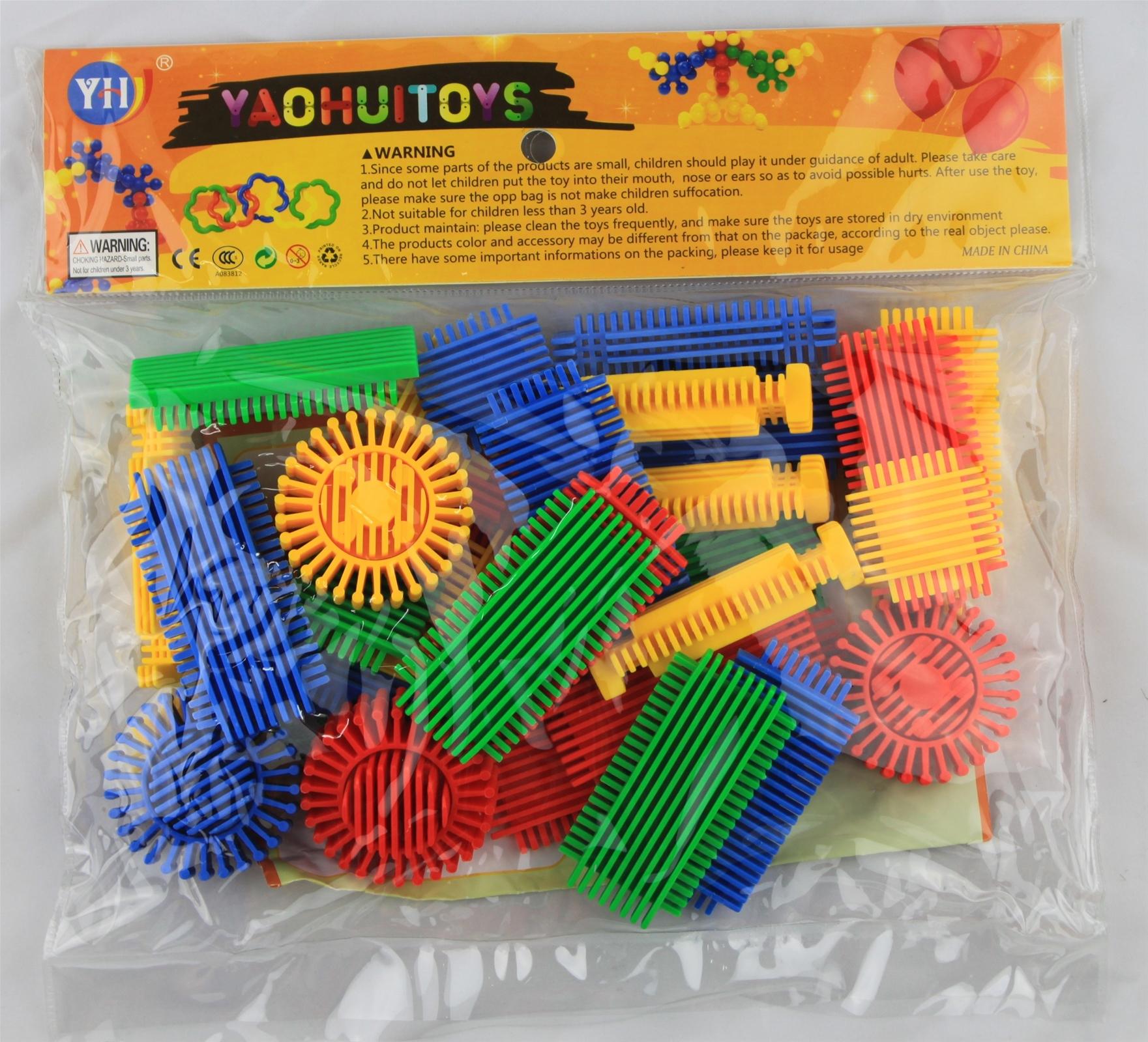 耀辉儿童玩具系列