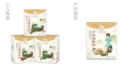茶爱 泡浴系列