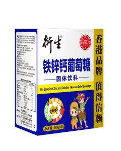 衍生 鐵鋅鈣葡萄糖