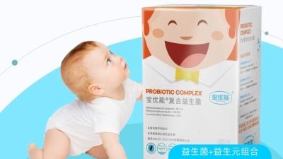 宝优能益生菌系列