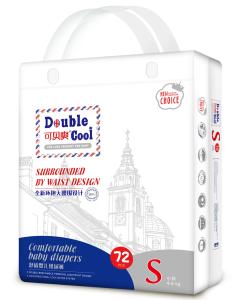 Double Cool丨可贝爽纸尿裤S码(大包)