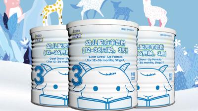 幼兒配方羊奶粉300g