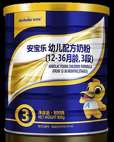 安宝乐幼儿配方奶粉3段(OPO系列)