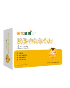 葵花童博士 酪蛋白钙