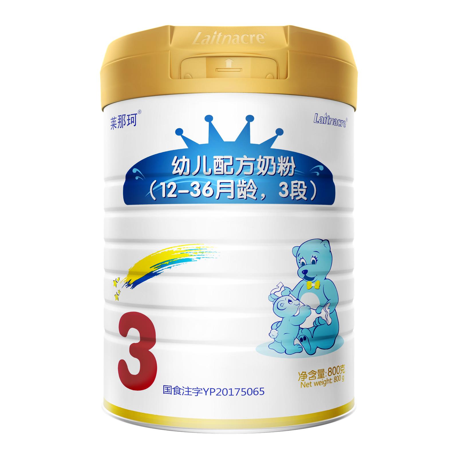 莱那珂幼儿配方奶粉3段
