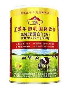 汇爱牛初乳固体饮料【红钻】罐