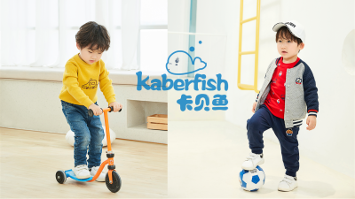 卡贝鱼Kaberfish丨童装运动系列