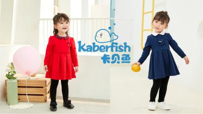 卡贝鱼Kaberfish丨童装韩系系列