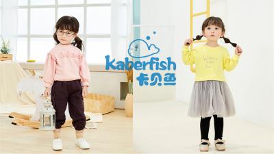 卡贝鱼Kaberfis丨童装糖果色系列