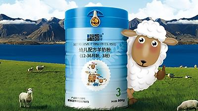 新西蘭進口藍河綿羊奶系列