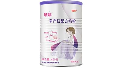 宜品慧赋孕产妇配方奶粉