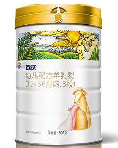 百跃羊乳粉800g3段(12-36月龄)