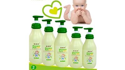 婴美特婴儿洗发沐浴系列