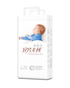 宜片無憂安睡嬰兒紙尿褲L碼