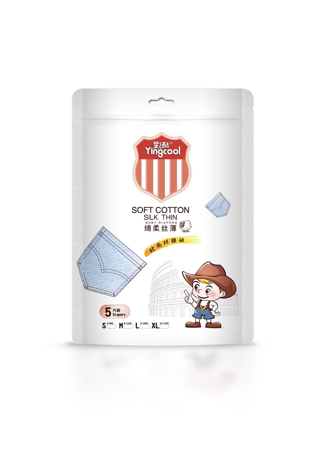 婴之酷绵柔丝薄纸尿裤5片装