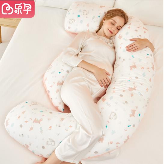 乐孕多功能孕妇枕