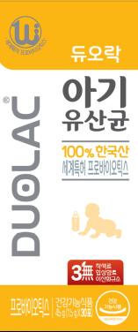DUOLAC多爱乐幼儿乳酸菌 (无味)