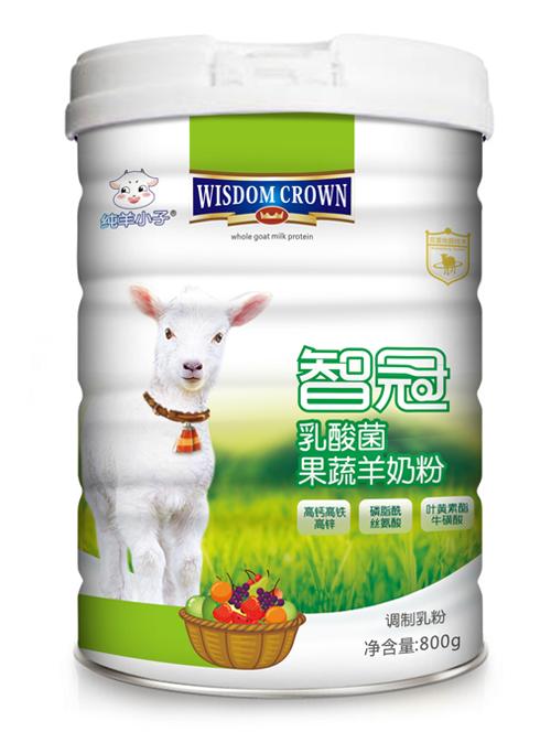 智冠乳酸菌果蔬羊奶粉